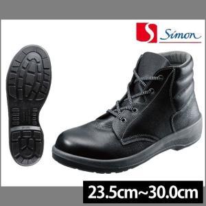シモン 安全靴 7522 メンズ レディース 女性対応|kanamono1