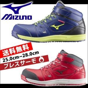 ポイント10倍!あすつく MIZUNO(ミズノ) 安全靴 限定品 C1GA1702 ミズノプロテクティブスニーカー ALMIGHTY メンズ おしゃれ セーフティーシューズ|kanamono1