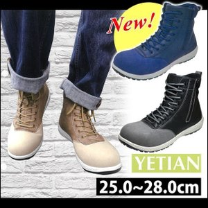 イエテン 安全靴 ワークブーツ N6060|kanamono1
