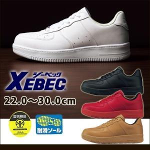 XEBEC ジーベック 安全靴 セフティシューズ 85141 kanamono1