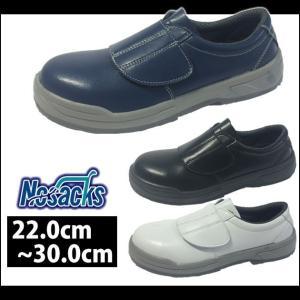 Nosacks ノサックス 安全靴 安全靴 KC-3600|kanamono1