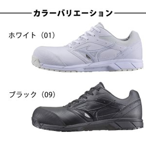 安全靴 MIZUNO(ミズノ) C1GA1710 プロテクティブスニーカー ALMIGHTY CS 紐 ひも 作業靴 レディース メンズ 大きいサイズ 安全スニーカー 女性用 軽量 軽い kanamono1 03