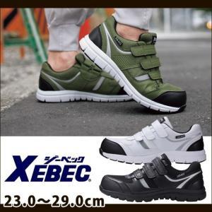 XEBEC ジーベック 安全靴 セフティシューズ 85407 kanamono1
