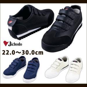 自重堂 安全靴 セーフティシューズ S4172 kanamono1