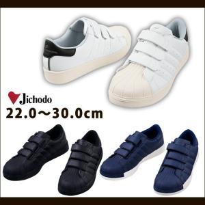 自重堂 安全靴 セーフティシューズ S5172|kanamono1