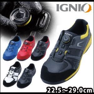 IGNIO イグニオ 安全靴 セーフティシューズ IGS1027TGF|kanamono1