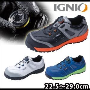 IGNIO イグニオ 安全靴 セーフティシューズ IGS1037TGF|kanamono1
