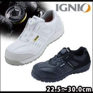 IGNIO|イグニオ|安全靴|セーフティシューズ 帯電防止 IGS1047TGF|kanamono1