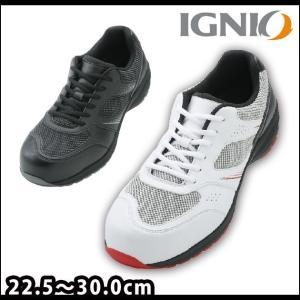 IGNIO イグニオ 安全靴 セーフティシューズ IGS1008|kanamono1