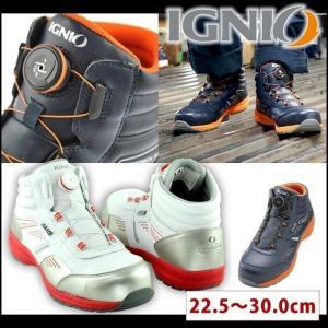 IGNIO イグニオ 安全靴 セーフティシューズ IGS1058TGF|kanamono1
