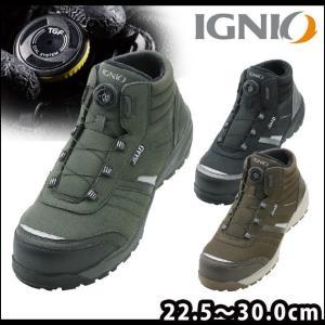 IGNIO イグニオ 安全靴 セーフティシューズ IGS1258TGF|kanamono1