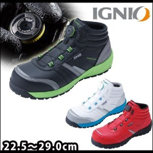 IGNIO イグニオ 安全靴 セーフティシューズ IGS1057TGF|kanamono1