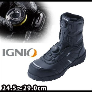 IGNIO イグニオ 安全靴 セーフティシューズ IGS1067TGF|kanamono1