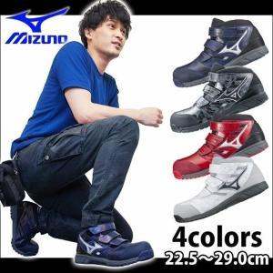 あすつく ポイント10倍!ミズノ(MIZUNO) 安全靴 C1GA1802 プロテクティブスニーカー オールマイティLS|kanamono1