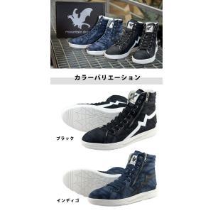 mountain dragon マウンテンドラゴン 安全靴 セーフティーシューズ MD-001|kanamono1|03