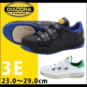安全靴 MOA(モア) MO-16 MO-24 DIADORA ディアドラ|kanamono1