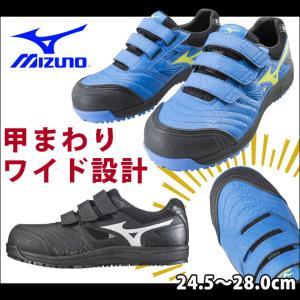 安全靴 ミズノ 新作 2018年2月 C1GA1801 MIZUNO プロテクティブスニーカー オールマイティ FF 幅広 耐油 マジックテープ メッシュ 滑らない 作業靴 おしゃれ|kanamono1