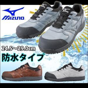 ポイント10倍! ミズノ MIZUNO 安全靴 プロテクティブスニーカー オールマイティWF C1GA1800|kanamono1