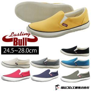 福山ゴム 作業靴 ラスティングブル LB-011|kanamono1