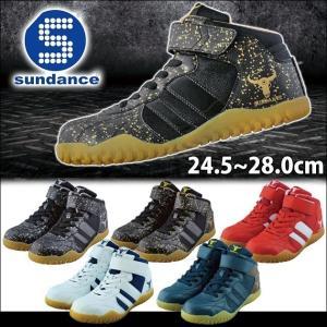 sundance サンダンス 安全靴 GT-EvoX|kanamono1