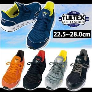 TULTEX タルテックス 安全靴 セーフティシューズ AZ-51652|kanamono1