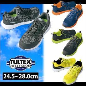 TULTEX タルテックス 安全靴 セーフティシューズ AZ-51653|kanamono1