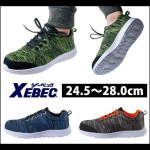 XEBEC ジーベック 安全靴 セフティシューズ 85408|kanamono1