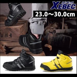 XEBEC ジーベック 安全靴 踏抜き防止セフティシューズ 85208|kanamono1