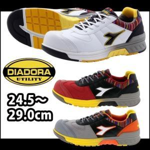 安全靴 BLUEJAY(ブルージェイ) BJ-121 BJ-312 BJ-812 DIADORA ディアドラ|kanamono1