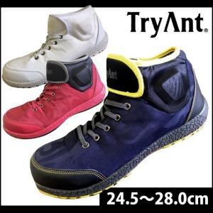 TryAnt|トライアント|安全靴|リーチ(Leech) L-28|kanamono1