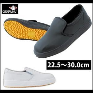 おたふく|作業靴|ジェイキッチン ベーシック JW-951|kanamono1