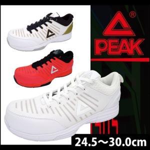 PEAK|ピーク|安全靴|PEAK SAFETY WOK-4505|kanamono1