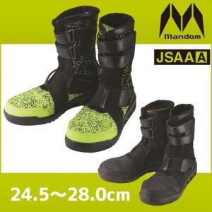 丸五|安全靴|マンダムニットHigh #004|kanamono1