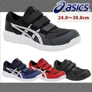 安全靴 ウィンジョブ CP205 REGULAR 1271A001 asics アシックス|kanamono1
