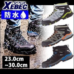 XEBEC|ジーベック|安全靴|プロスニーカー 85143|kanamono1