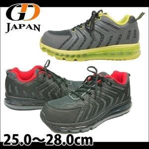 GDJAPAN|ジーデージャパン|安全靴|エアースニーカー ar-110|kanamono1