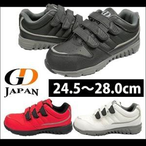 GDJAPAN|ジーデージャパン|安全靴|セフティスニーカー GD-970|kanamono1