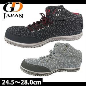 GDJAPAN ジーデージャパン 安全靴 セフティスニーカー GD-360 kanamono1