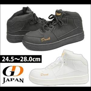 GDJAPAN ジーデージャパン 安全靴 スポーティシューズ DN-295 DN-296 kanamono1