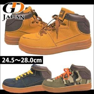 GDJAPAN ジーデージャパン 安全靴 カジュアルシューズ DN-290 DN-292 DN-291 kanamono1
