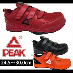 PEAK|ピーク|安全靴|PEAK SAFETY ベルクロタイプ WOK-4506|kanamono1