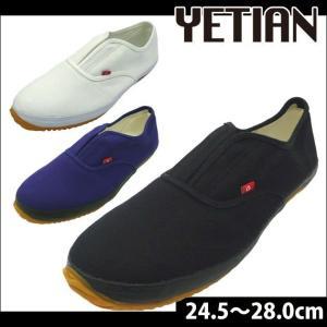 安全靴 イエテン はっすいくんG N8001|kanamono1