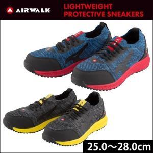 安全靴 AIRWALK エアーウォーク KNIT FIT(ニットフィット) AW-720 AW-730|kanamono1