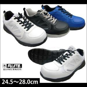 富士手袋工業 安全靴 セーフライト紐 1235 kanamono1
