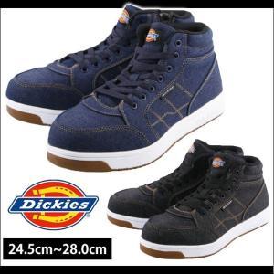 【商品詳細】 メーカー Dickies(ディッキーズ)  品番 D-3311  アッパー デニム  ...