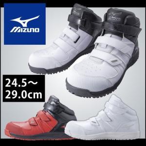 安全靴 ミズノ プロテクティブスニーカー オールマイティSF21M F1GA1902|kanamono1