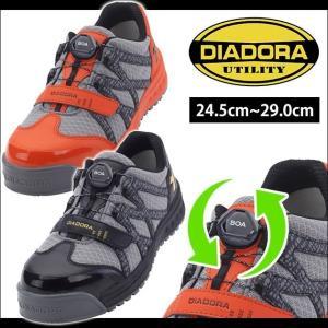 安全靴 DIADORA ディアドラ ピピット PP-228 PP-728|kanamono1
