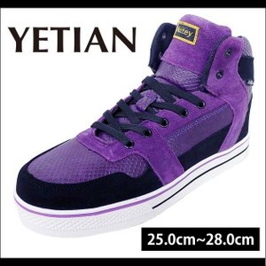 安全靴 セーフティスニーカー ハイカット Y7011HC イエテン|kanamono1