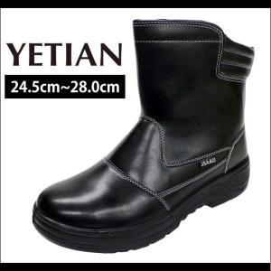 安全靴 短長靴 YT503 イエテン|kanamono1