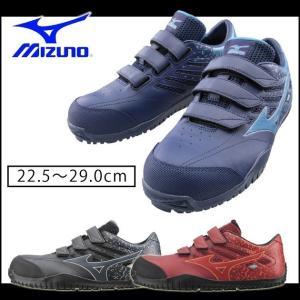安全靴 ミズノ プロテクティブスニーカー オールマイティ ALMIGHTY TD22L F1GA1901|kanamono1